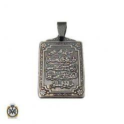 مدال نقره اسپرت با حکاکی وان یکاد