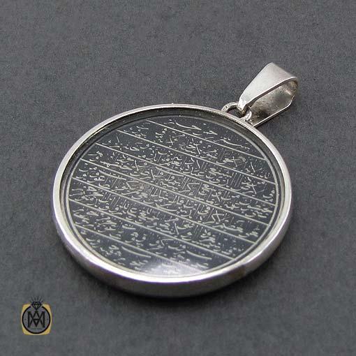 مدال نقره دو رو حکاکی