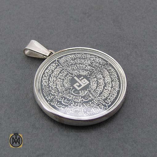 مدال نقره دو رو حکاکی اسپرت چهار قل و آیت الکرسی - کد 3472