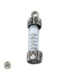مدال نقره جادعایی اسپرت با حرز جواد