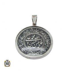 مدال نقره اسپرت حکاکی (1)