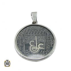 مدال نقره عین علی