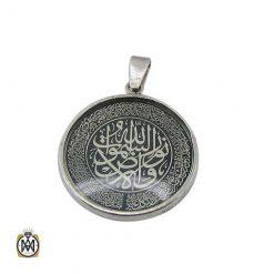 مدال نقره اسپرت حکاکی آیت الکرسی