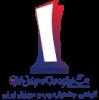 لوگو جشنواره وب و موبایل ایران